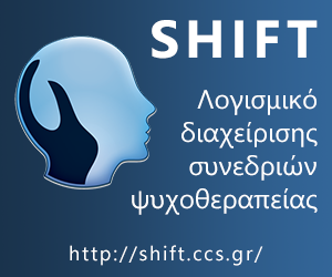 Shift home page