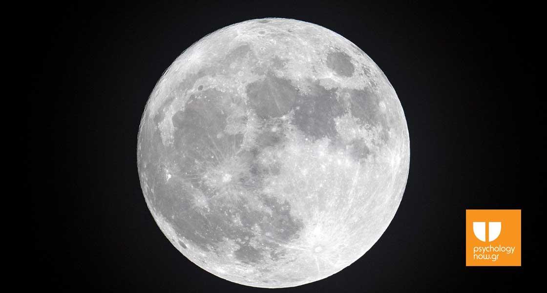 φεγγάρι που χρονολογείταιΒγαίνεις με έναν συναισθηματικό ανάπηρο