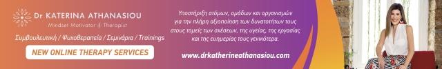SynenteuksKaterAthan ban2