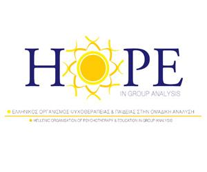 Ελληνικός Οργανισμός Ψυχοθεραπείας & Παιδείας στην Ομαδική Ανάλυση (HOPEinGA)