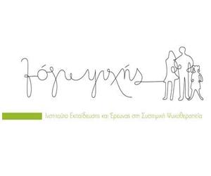 Ινστιτούτο Εκπαίδευσης και Έρευνας στη Συστημική Ψυχοθεραπεία 'Λόγω Ψυχής'