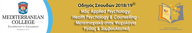 MC Health counselling
