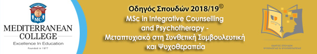 MC Intergative counselling