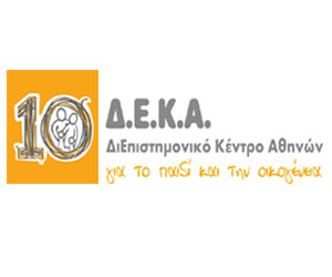 ΔιΕπιστημονικό Κέντρο Αθηνών για το παιδί και την οικογένεια (ΔΕ.Κ.Α.)
