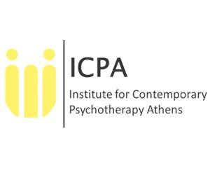 Ινστιτούτο Σύγχρονης Ψυχοθεραπείας (Institute for Contemporary Psychotherapy Athens, ICPA)