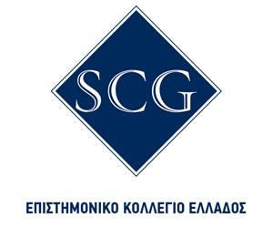 SCG – Επιστημονικό Κολλέγιο Ελλάδος