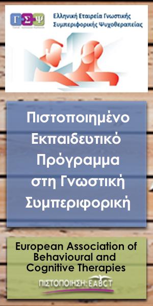 ΕΓΓΣΨ