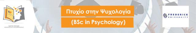 19/20 Frederick Psychology