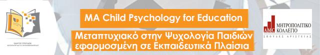 19/20 MA Child Psychology for Education Mitro