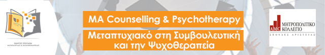 19/20 MA Counselling & Psychotherapy Mitro