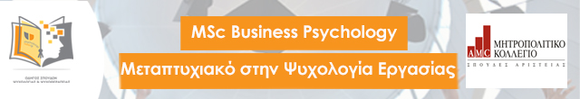 19/20 MSc Business Psychology