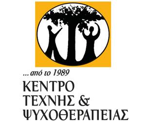 Κέντρο Τέχνης και Ψυχοθεραπείας (K.T.Ψ)