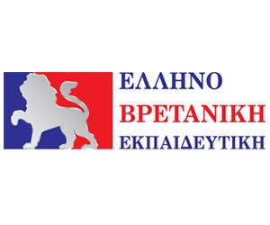 Ελληνοβρετανικό Κολλέγιο