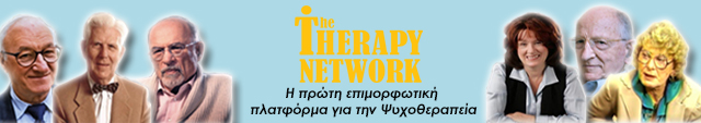 therapy network banner με τα πρόσωπα των Albert Bandura, Irvin Yalom, Aaron Beck, Sue Johnson, Virginia Satir
