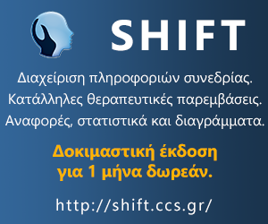 Shift inside page