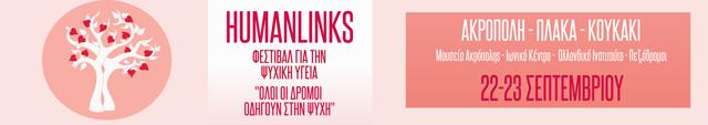 Human Links festival