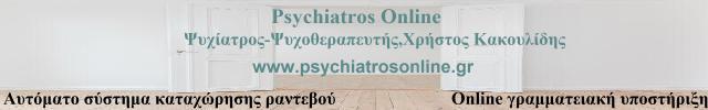 Psychiatros online