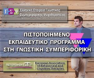 ΕΕΓΣΨ up