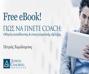 ebook petras εσωτερική