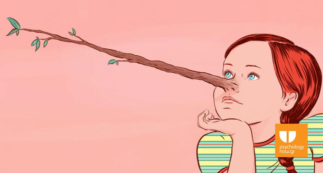 Παιδιά «Πινόκιο»: πώς να διαχειριστείτε το παιδί που λέει ψέμματα -  PsychologyNow.gr