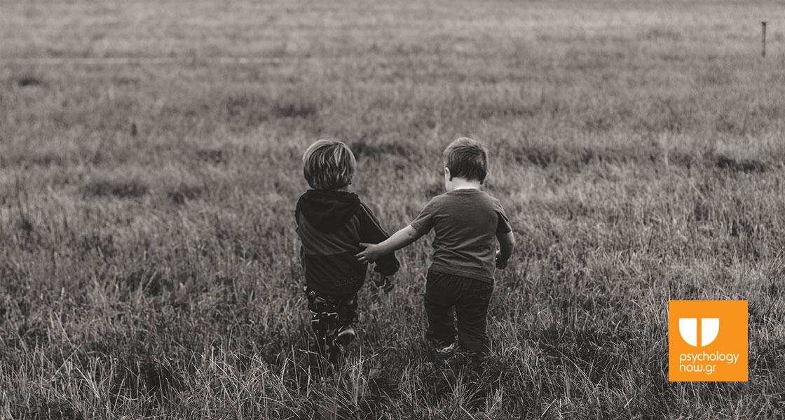 Αποτέλεσμα εικόνας για Μη συγκρίνετε τα παιδιά σας με τα παιδιά των άλλων