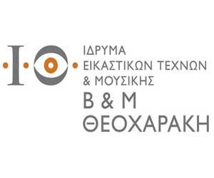 Ίδρυμα Θεοχαράκη