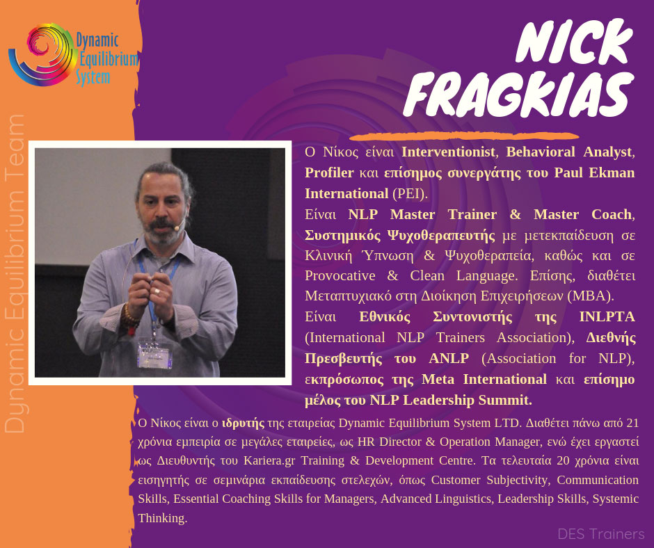 NLP WellCoach Fragkias