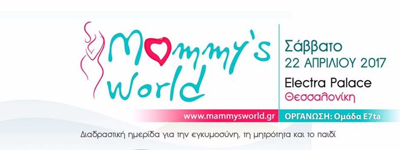 mommys world 1